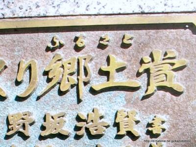 f:id:kanototori:20130521025735j:image