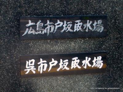 f:id:kanototori:20130605020757j:image