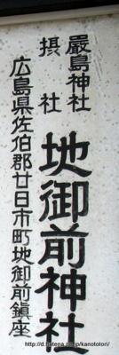 f:id:kanototori:20130712025250j:image