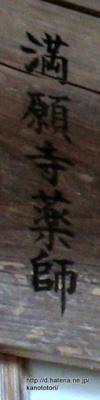 f:id:kanototori:20130910023016j:image