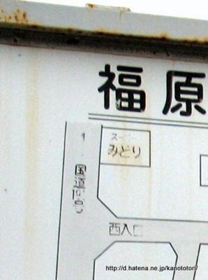 f:id:kanototori:20130910023256j:image