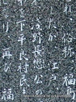 20131014013101
