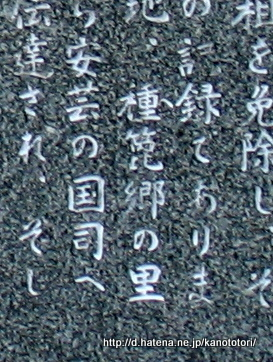 20131014013102