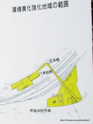 f:id:kanototori:20131109001028j:image
