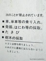 f:id:kanototori:20131203061947j:image