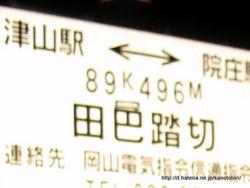 f:id:kanototori:20131208014216j:image