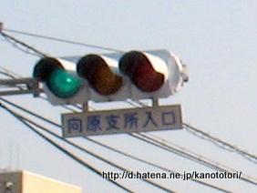 f:id:kanototori:20131212005229j:image