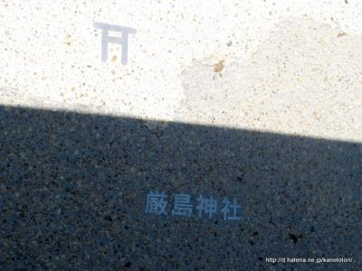 f:id:kanototori:20140515003114j:image