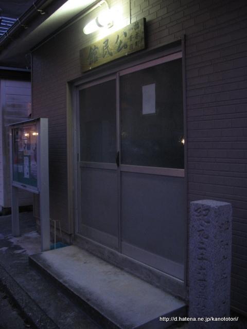 20160103231930