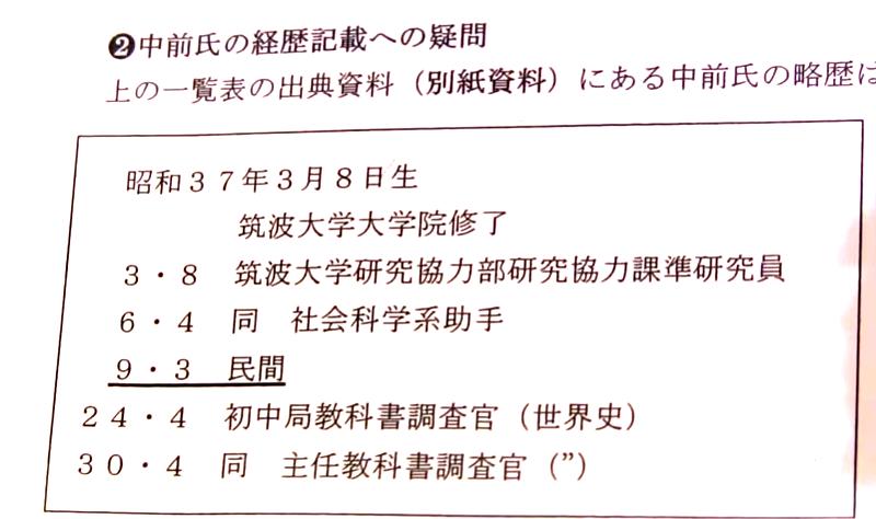 f:id:kanouakira9:20210202134933p:plain