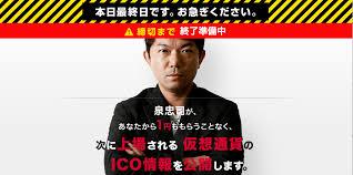 f:id:kanouakira9:20210203174543j:plain