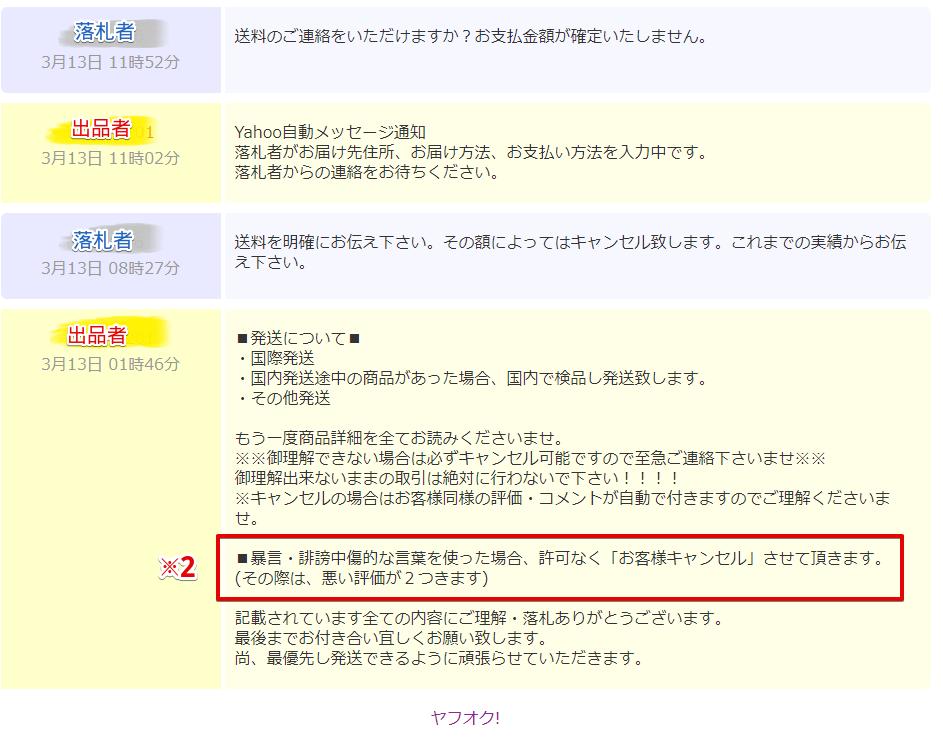 f:id:kanouakira9:20210322193813p:plain