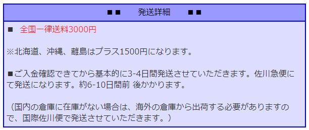 f:id:kanouakira9:20210322193941p:plain