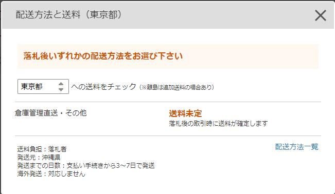 f:id:kanouakira9:20210322195426p:plain