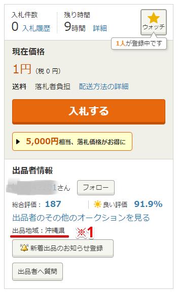 f:id:kanouakira9:20210322195733p:plain