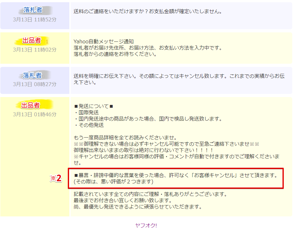 f:id:kanouakira9:20210322195832p:plain