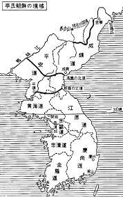 f:id:kanouakira9:20210323211605j:plain