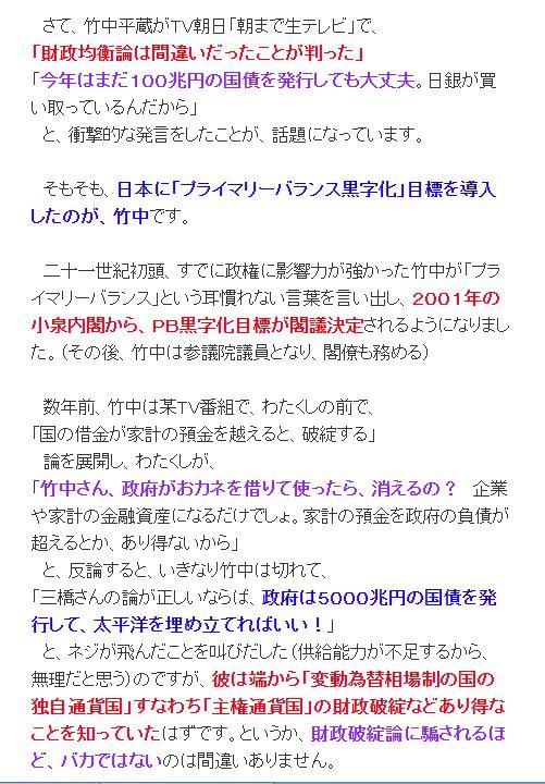 f:id:kanouakira9:20210422222527j:plain