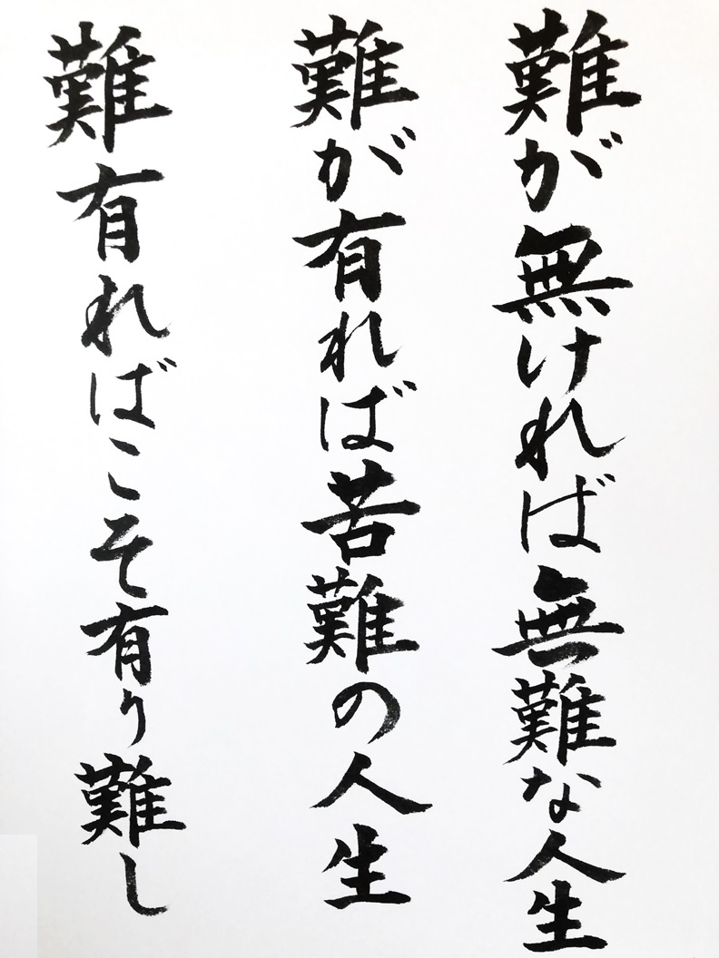 f:id:kanouakira9:20210519121040j:plain