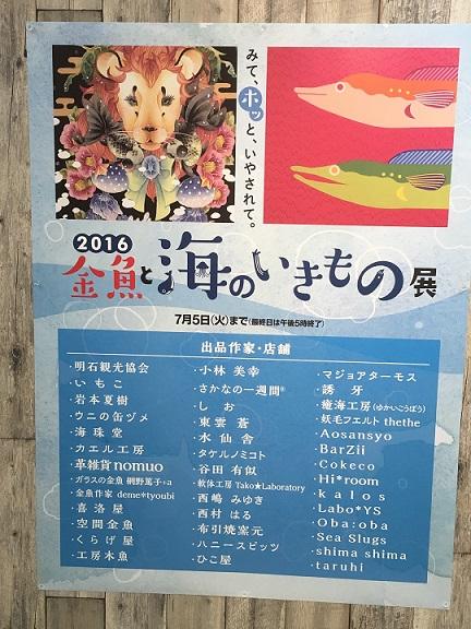 f:id:kanoyama:20160703221816j:plain