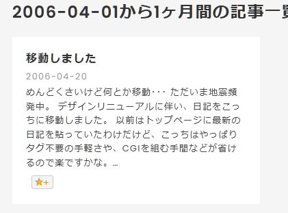 f:id:kanpyo:20200830232257p:plain
