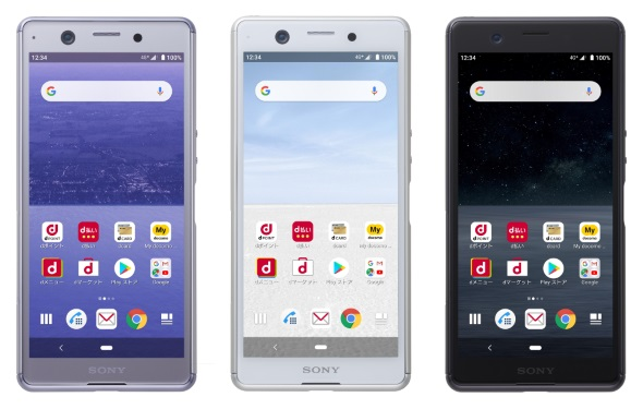 XPERIA AceとPixel 3a、どちらが良い?
