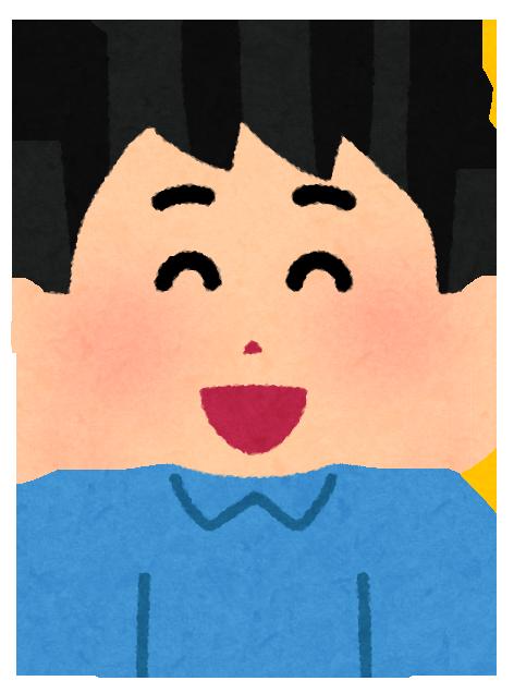 f:id:kanriyou_h001:20170408231346p:plain