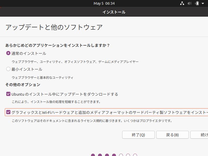 f:id:kanriyou_h004:20200505153455p:plain