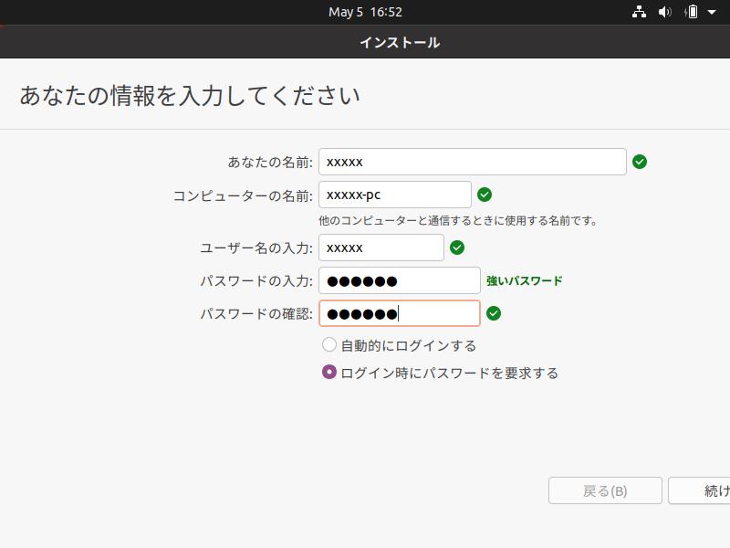 f:id:kanriyou_h004:20200505170458p:plain