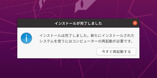 f:id:kanriyou_h004:20200505171758p:plain