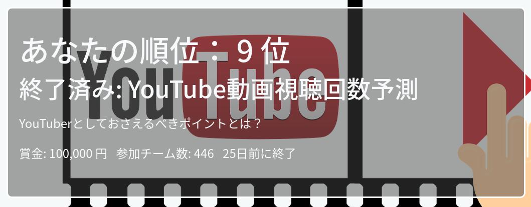 f:id:kanriyou_h004:20200724001856p:plain