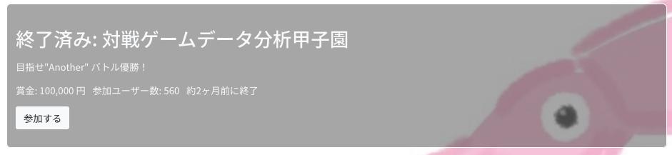 f:id:kanriyou_h004:20201209114528p:plain