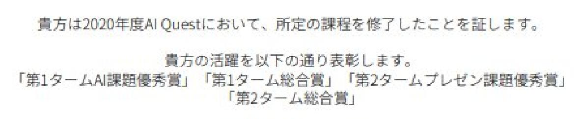 f:id:kanriyou_h004:20210812162853p:plain