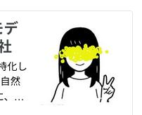f:id:kanriyou_h004:20210826185619p:plain