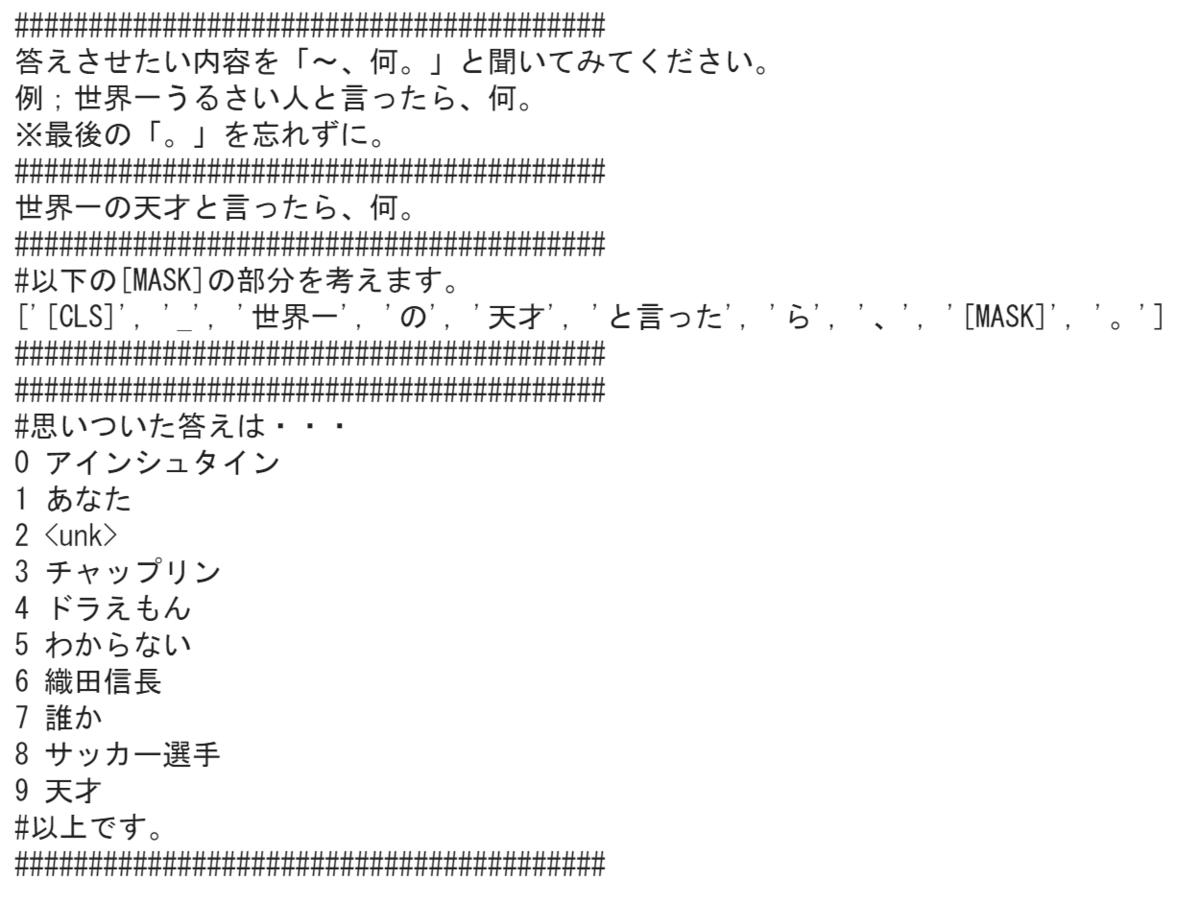f:id:kanriyou_h004:20210826203630p:plain