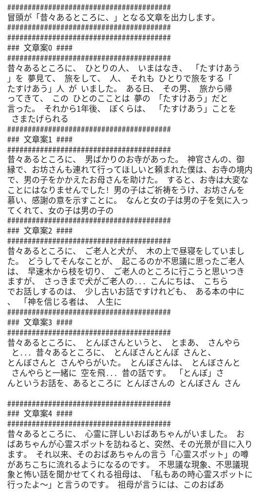 f:id:kanriyou_h004:20210827172901p:plain