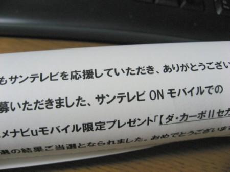 f:id:kanro-neko:20080517150853j:image