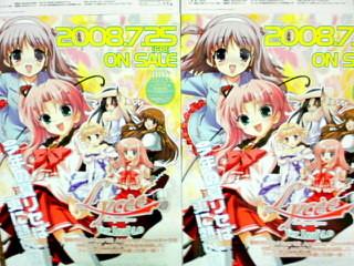 f:id:kanro-neko:20080621152523j:image