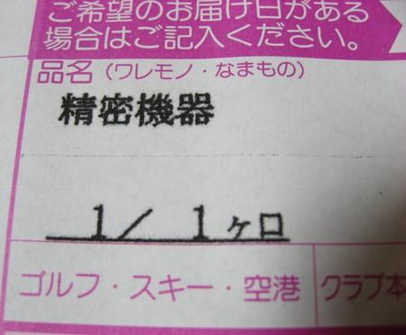 f:id:kanro-neko:20080823161054j:image