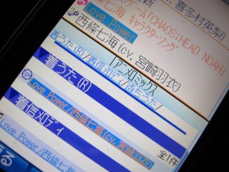 f:id:kanro-neko:20081121012909j:image