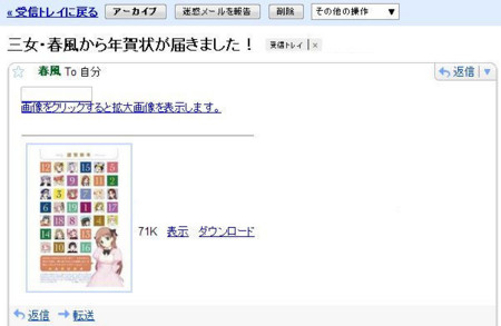 f:id:kanro-neko:20090102035010j:image