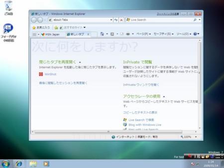 f:id:kanro-neko:20090114013717j:image
