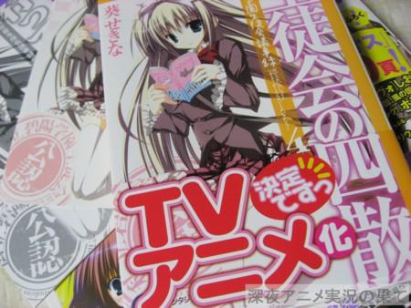 f:id:kanro-neko:20090120180121j:image