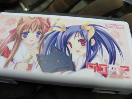f:id:kanro-neko:20090122043538j:image