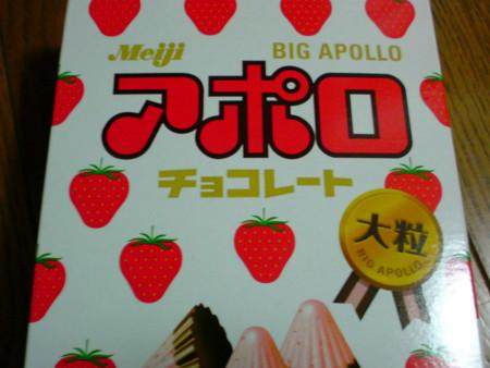 f:id:kanro-neko:20090208141022j:image