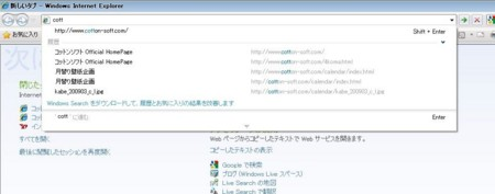 f:id:kanro-neko:20090321040251j:image