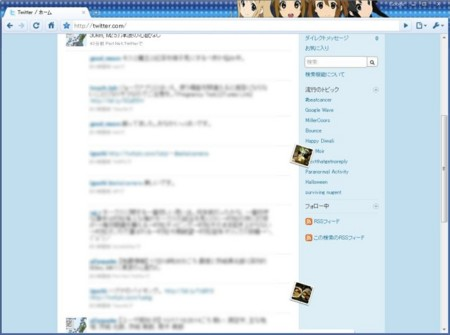 f:id:kanro-neko:20091017201809j:image