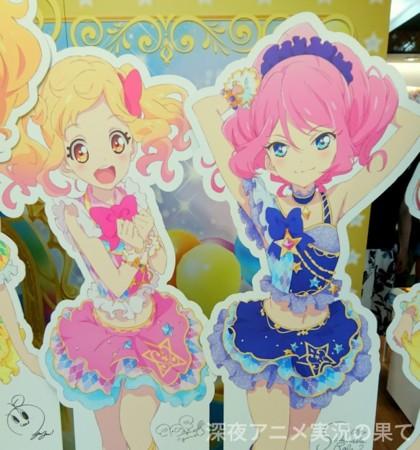 f:id:kanro-neko:20160816020058j:image