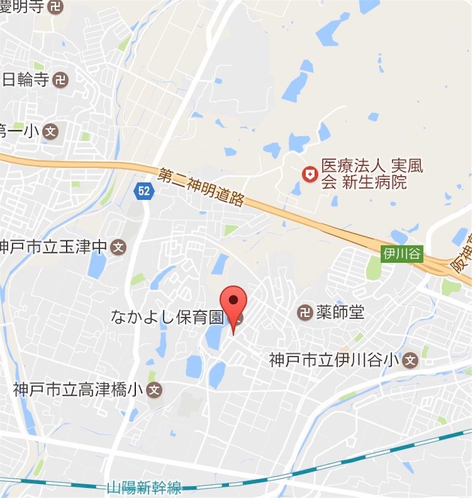 f:id:kansai-no-omise:20170511220204j:image