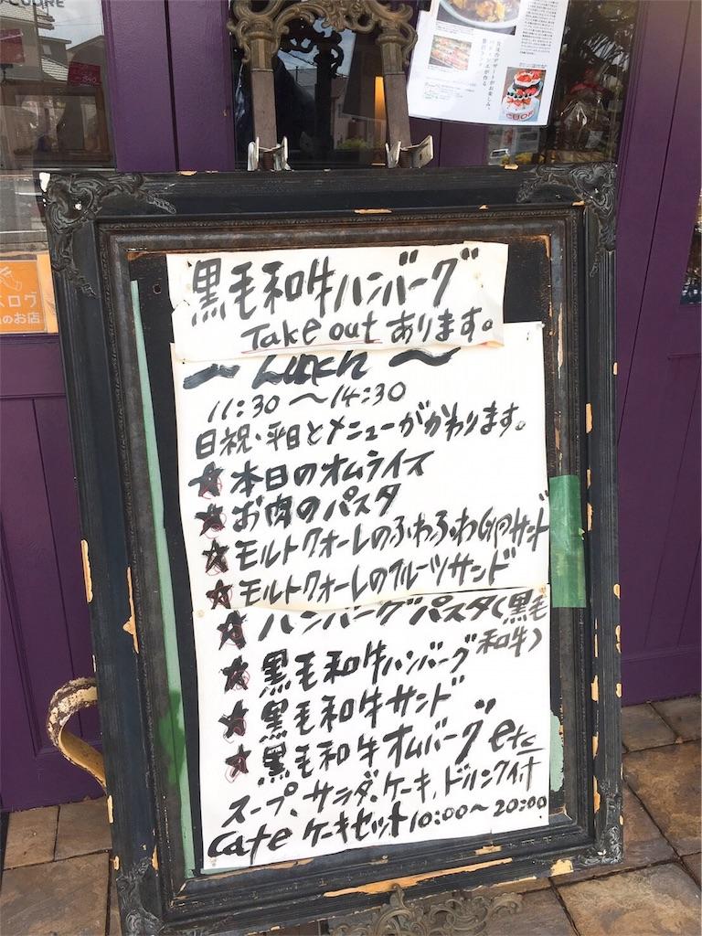 f:id:kansai-no-omise:20170512093040j:image